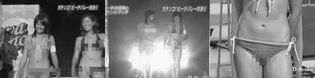 浅尾美和 ジャン○スポーツのカメラマンが赤外線加工して撮った極秘映像流出!